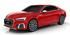 S5 coupe (B9 (F5)/Facelift) 2020