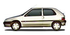 Citroën Saxo (S*...,S0...,S1....) 1996 - 2004 1.0
