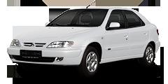 Citroën Xsara (N*...) 1997 - 2000 1.4