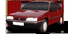 Citroën ZX (N2) 1991 - 1997 1.8i