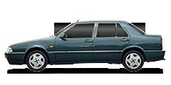 Croma (154) 1985 - 1996