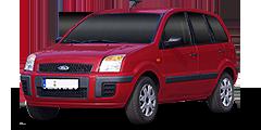 Fusion (JU2/Facelift) 2005 - 2012