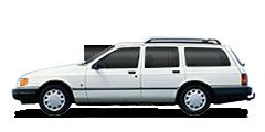 Sierra (BNG) 1987 - 1993