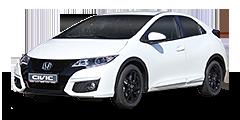 Civic Hatchback (FK1,2,3/Facelift) 2015