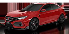 Civic Type R (FC) 2017