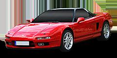 NSX (NA1) 1990 - 1997