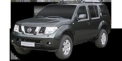 Pathfinder (R51) 2005 - 2013