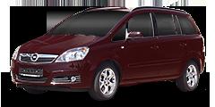Opel Zafira (A-H/Monocab) 2005 - 2008 -B 1.6