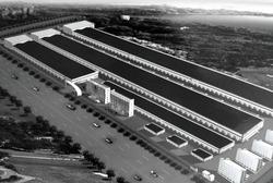 Eine moderne Fabrik